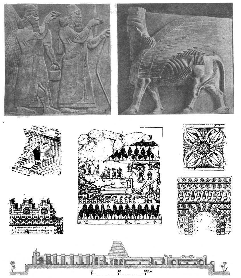 Таблица 105. Ассирийская архитектура IX — VII вв. до н. э. 1. Дворец в Дур-Шаррукине: разрез.— 2. Крылатый бык у ворот дворца в Дур-Шаррукине (натуральный алебастр).— 3. Сводчатое перекрытие канала в Дур-Шаррукине.— 4. Перевязка барельефа (высота плиты — 2,20 м).— 5. Орнамент, цветок лотоса.— 6. Венчание стен.— 7. Обрамление двери из Ниневии.— 8. Ашурнасирпал II (884 — 850 гг. до н. э.) с охраняющим демоном, рельеф из Нимруда (натуральный алебастр, высота 2,34 м).