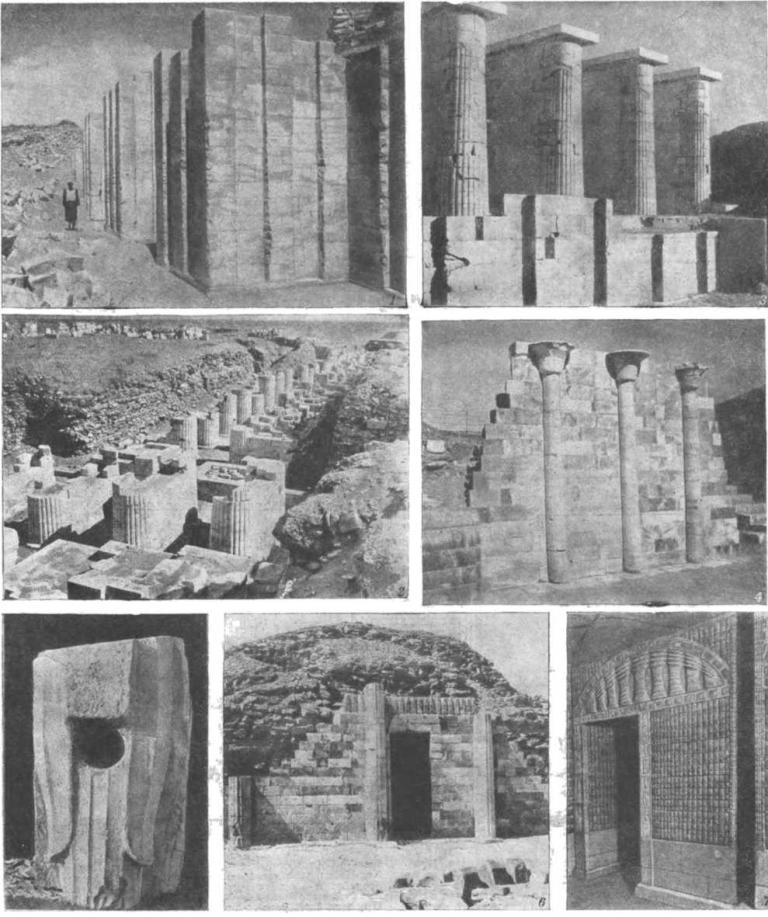 Таблица 14. Комплекс пирамиды Джосера в Саккара. 1. Фрагмент внешней стены.—2. Входной зал — 3. Трехчетвертные колонны («связками») входного зала.— 4. Папирусообразные полуколонны на фасаде гробницы Хетеп-Хер-Небти.— 5 и 6. Капитель и фрагмент фасада гробницы Ипт-Ка-С. — 7. Фаянсовая облицовка подземной камеры в южной гробнице (реконструкция).