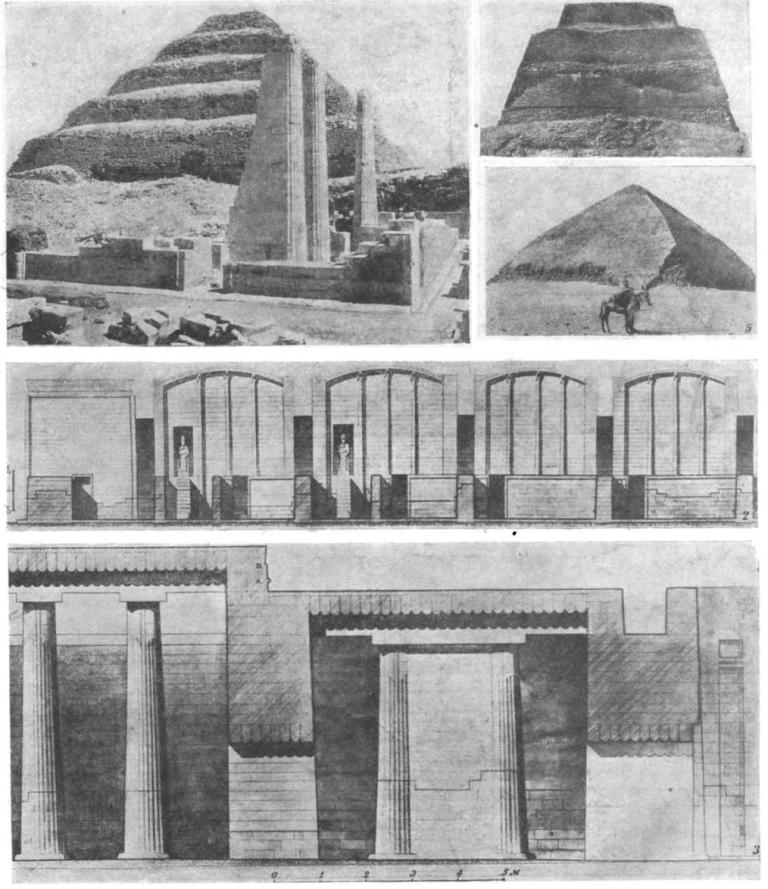 Таблица 15. Комплекс пирамиды Джосера в Саккара. 1. Ступенчатая пирамида Джосера (высота около 60 м). —, 2. Фасад гробниц во дворе храма Хеб-Сед, восточная сторона (реконструкция Лауэра).— 3. Разрез западной части входного зала (реконструкция Лауэра).— 4. Пирамида Снофру в Медуме, начало IV династии (высота 38 м).— 5. Пирамида в Дашуре, начало IV династии (высота около 100 м).
