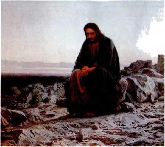 И. Крамской. Христос в пустыне.