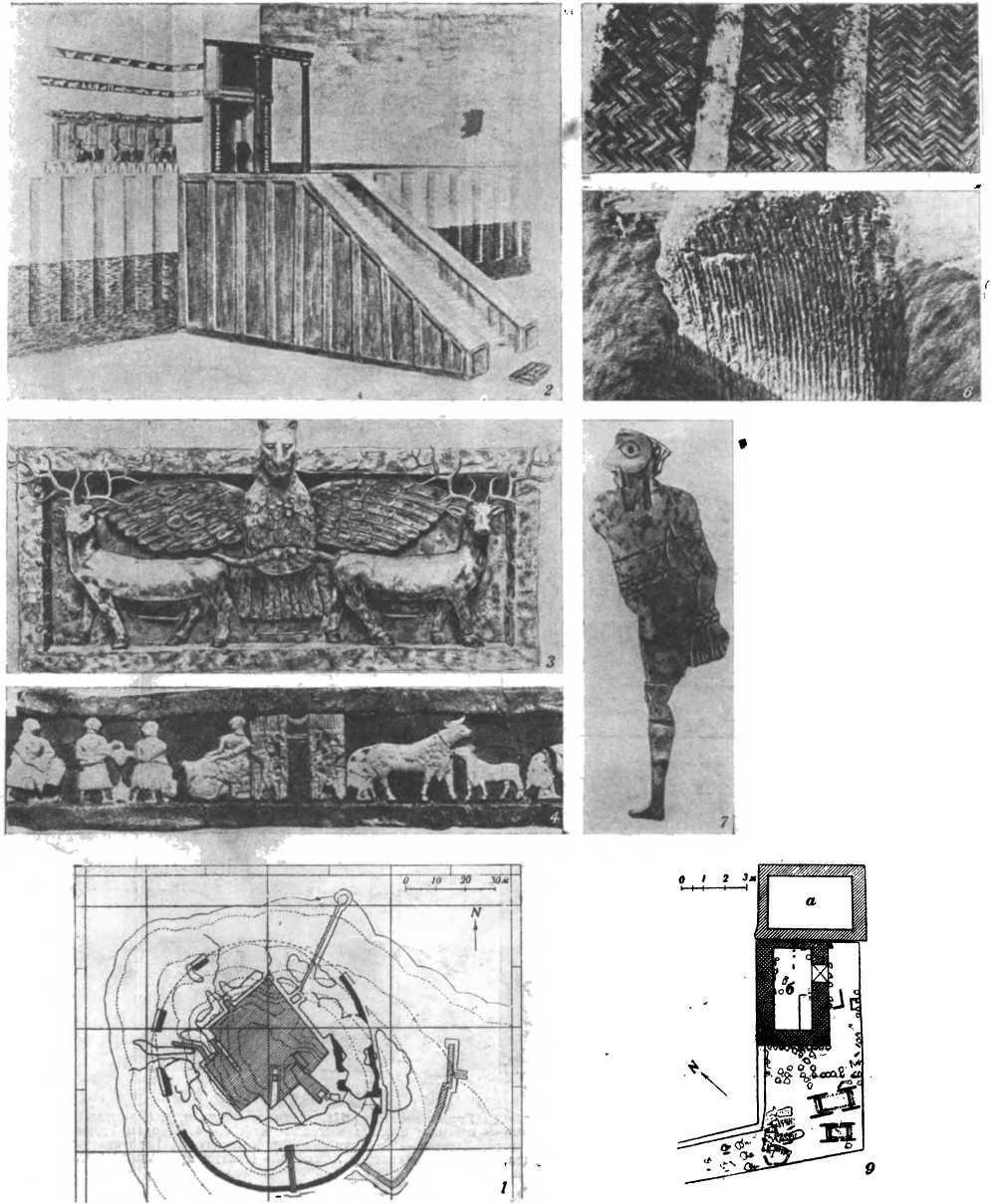 Таблица 75. Архитектура III тысячелетия до н. э. 1. Овальное ограждение храма в Тель-эль-Обейде (IV тысячелетие до н. э.) — 2. Фасад храма в Тель-эль-Обейде (реконструкция). — 3. Геральдический рельеф над портиком храма в Тель-эль-Обейде (медь; 2,37 м —1,07 м). — 4. Часть фриза «молочная ферма» на стене храма в Тель-эль-Обейде (инкрустация перламутром по черному шиферу: высота 24 см). — 5. Современная конструкция потолка в Месопотамии.— 6. Ур; отпечаток тростника на глиняной обмазке (III династия Ура, 2-я половина III тысячелетия до и. э.).— 7 и 8. Часть фриза со стен дворца в Кише (около 3000 лет до н. э., инкрустация раковиной но шиферу).— 9. План гробницы Абарги (б) и Шубад (а) в Уре (около 5000 г. до н. э.).