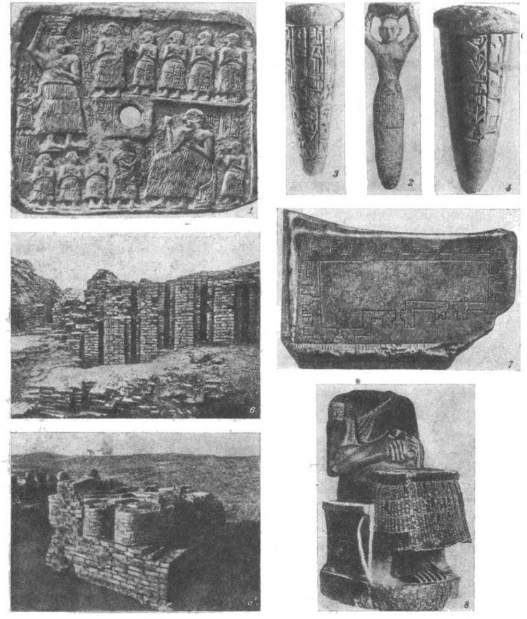 Таблица 78. Двуречье. 1. Вотивная плитка Уриапше из Телло-Лагаша; около 2900 г. до н. э. (известняк; ширина 30 см).— 2. Вотивный гвоздь в виде человека, несущего корзину со строительными материалами на голове (время Гудеа, медь; высота 24 см).— 3 и 4. Вотивные «гвозди»; времени Гудеа, середина III тысячелетия до н. э. (Эрмитаж). — 5. Кирпичные столбы в Телло-Лагаше.— 6. Дворец Гудеа в Телло-Лагаше.— 7. План дворца (или города) со статуи Гудеа. — 8. «Архитектор с линейкой» (статуя времени Гудеа).