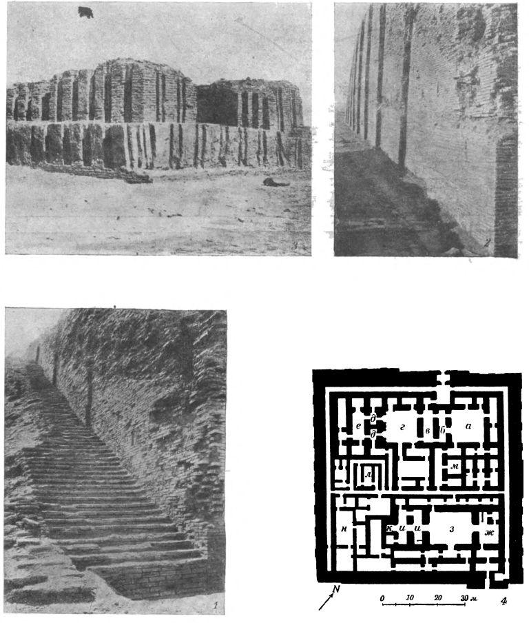 Таблица 79. Город Ур времени III династии. 1. Лестница зиккурата. — 2. Стена зиккурата. — 3. Храм Эдуб-лал-мах.— 4. Двойной храм» богини Нингал, план (а — передний двор, б — комната со статуей божества, в — комната для омовений, г — внутренний днор, д — проходные залы; е — святилище, ж — входной двор, з — главный двop, и - проходные залы, к — святилище, л — капелла Бурсина; жилые комнаты, н — хозяйственные помещения.