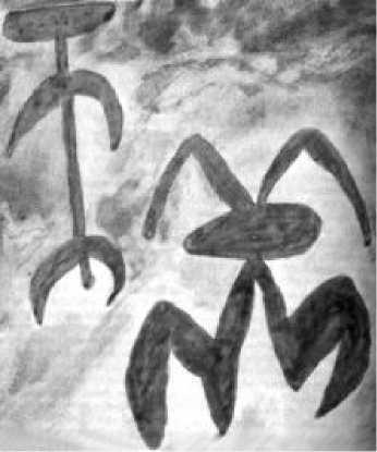 Схематическое изображение человеческих фигур. Ла Пенья Эскритта у Фуэнкалиенте. Сьерра-Морена. Испания