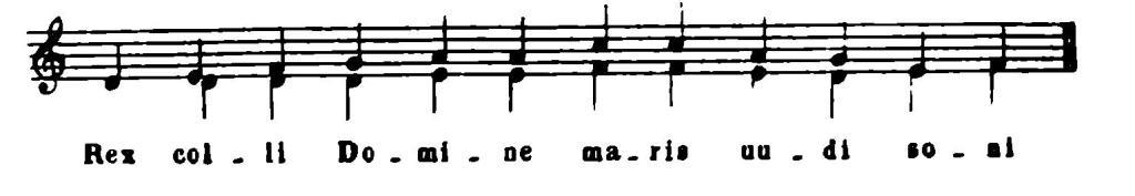 № 7а. Диафония.