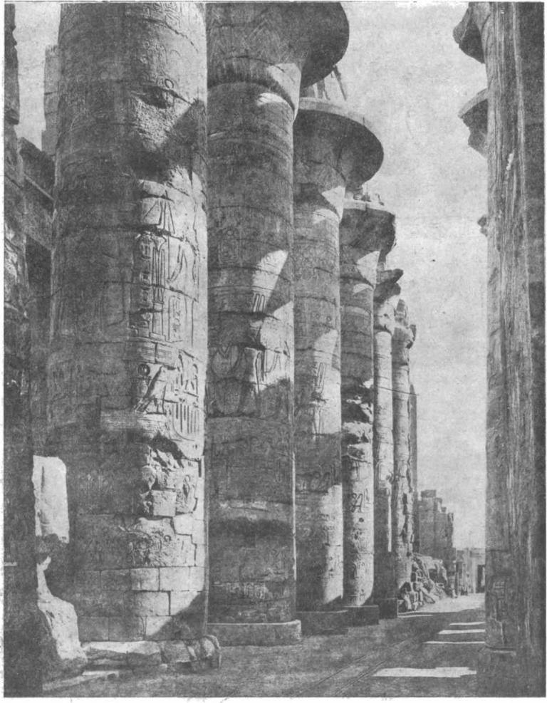 Таблица 40. Храм Амона в Карнаке. Центральный пролет гипостильного зала (XIII в. до н. э.; высота колонн 20,4 м).