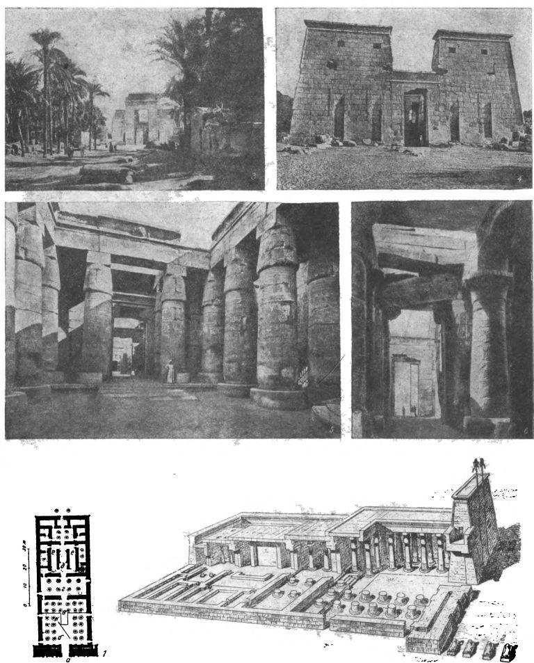 Таблица 42. Храм Хонсу в Карнаке (выстроен Рамзесом III, 1200 — 1168 гг. до н. э. Новое царство, XX династия). 1. План храма (а — пилон, б — двор, в — портик перед гипостильным залом, г — гипостильный зал, д — культовое помещение со священной ладьей бога Хонсу, е — проход, окружающий культовое помещение, ж — малый зал, окруженный семью капеллами).—2. Перспективный разрез храма (реконструкция Шипье).—3. Улица, ведущая к храму (впереди портал Птолемея III, около 230 г. до н. в.).— 4. Пилон храма,— 5. Двор,—6. Внутренний вид гипостильного зала.
