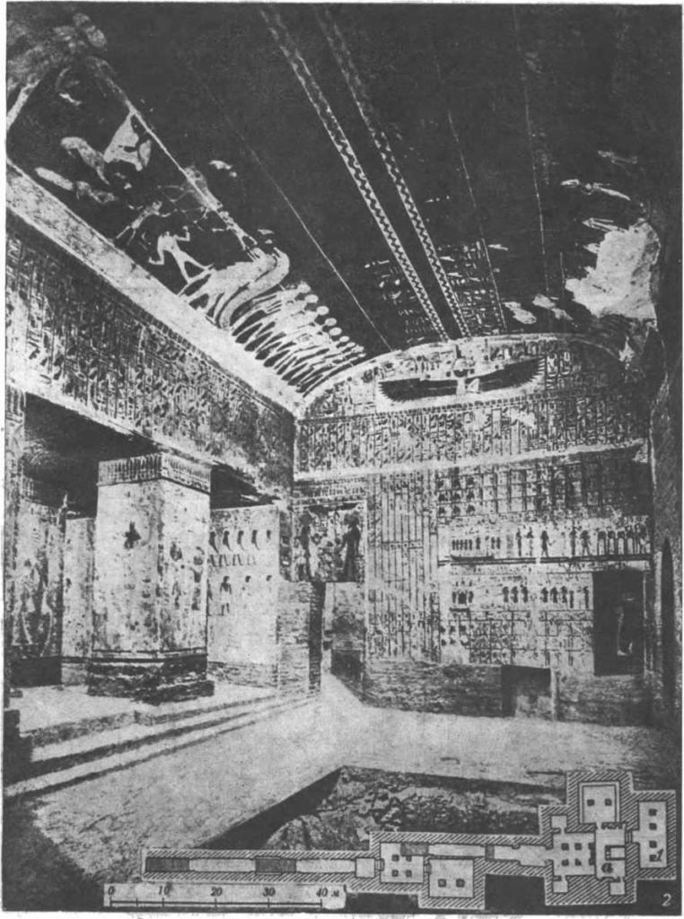 Таблица 34. Гробница Сети I в Фивах. (Новое царство, XIX династия, около 1300 г. до н. э.). 1. План гробницы (а — центральный зал). — 2. Внутренний вид центрального подземного зала, в котором был установлен саркофаг фараона (на стенах живопись религиозного содержания).