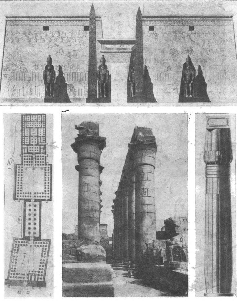 Таблица 35. Храм Амона в Луксоре (построен Аменхотепом III (1455 — 1419 г. до н. э.. Новое царство, XVIII династия); пилон и первый двор построены Ралюесом II (1300—1233 гг. до н. э., Новое царство, XIX династия). 1. План (снизу вверх: пилон, двор Рамзеса II, центральная часть недостроенного гипостильного зала Аменхотепа III, второй двор, второй колонный зал, святилище). — 2. Пилон Рамзеса II (реконструкция). — 3. Недостроенный гипостильный зал Аменхотепа III. — Колонна «второго двора.