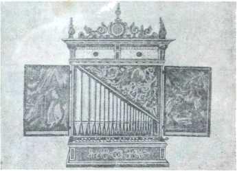 Рис. 16. Домашний орган XVI века.