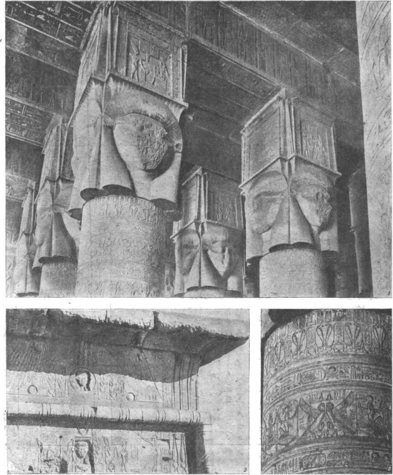 Таблица 64. Храм Хатор в Дендера. 1. Потолок входного зала. — 2. Главный карниз фасада. — 3. Орнаментация ствола колонны входного зала.