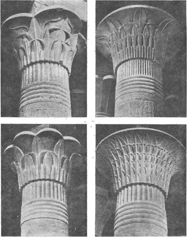 Таблица 67. Храм в Эснэ. Капители колонн входного зала.