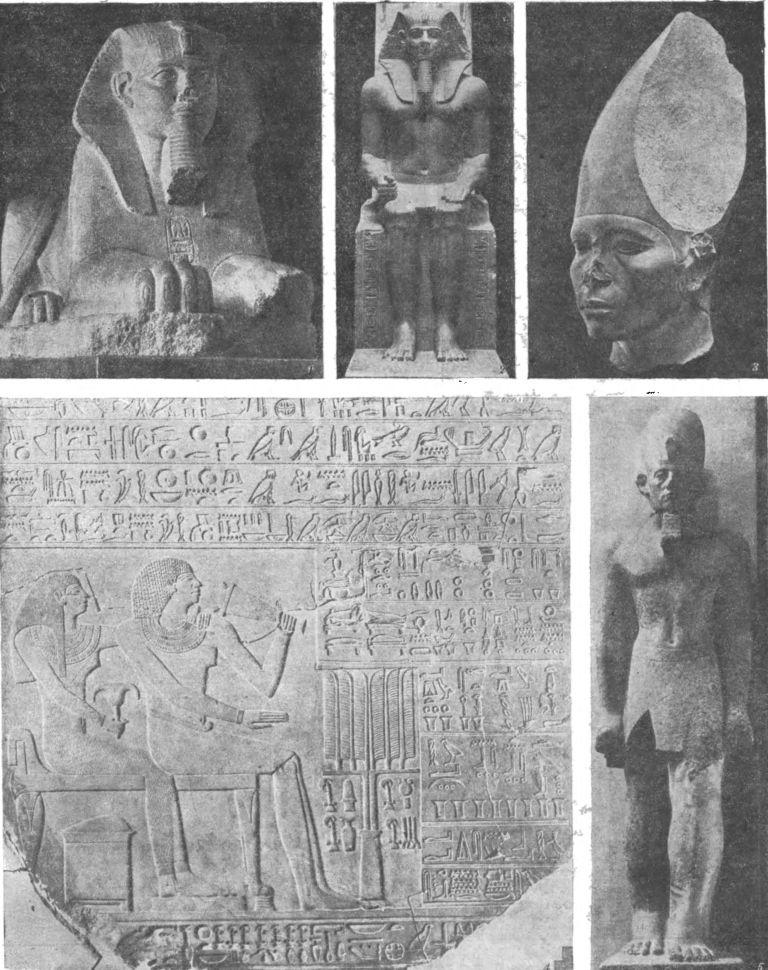 Таблица 27. Скульптура Среднего царства. 1. Сфинкс из Таниса с головой Аменемхета II (розовый гранит, высота 2,06 м; Париж, Лувр).— 2. Статуя фараона Сенусерта II (чёрный гранит, высота 3.20 м).— 3. Голова Аменемхета III (зелёный шифер, высота 48 см; копенгагенский музей). — 4. Плита Хунена (камень; XI династия).— 5. Статуя Сенусерта III из Карнака (красный гранит, высота 0.15 м: каирский музей).
