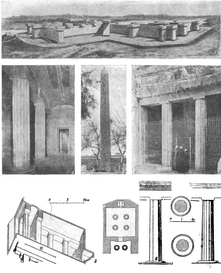 Таблица 24. Архитектура Среднего царства (2160—1788 гг. до н. э.). 1. Крепость Семне у вторых порогов Нила (XII династия, 2000 — 1788 г. до н. э.). Гробницы в Бени-Хасане: 2, 3 и 4 — план, разрез и внутренний вид зала гробницы Аменемхета в Бели-Хасане (XII династия); — 5 — наружный портик гробницы Хнумхотепа в Бени-Хасане.— 6 и 7. Протодорические колонны в Бени-Хасане. — 8. Обелиск Сенусерта I в Гелиополе (XII династия).