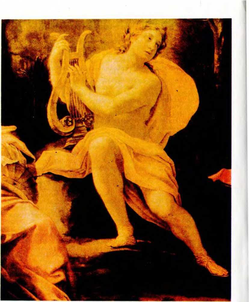 Симон де Вуэ. Аполлон. Деталь. 1640 г.