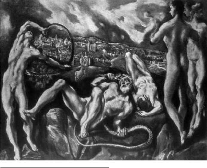 Эль Греко. Лаокоон. Ок. 1610-1614 гг.