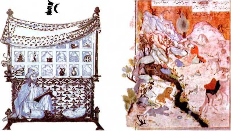 Низами. Из иллюстрации художника Л. Бруни.  Меджнун и Лейли в пустыне. Из рукописи Хосроу Дехлеви. Конец XV века.