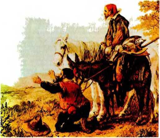 Фернандо Сельма. Дон Кихот и Санчо Панса возвращаются домой.