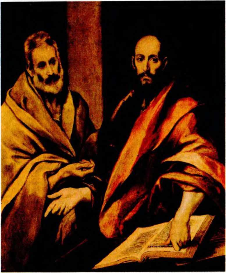 Эль Греко. Апостолы Петр и Павел.