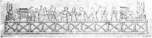 Рис. 121. Схематическое изображение нижней части Феодосийского обелиска (см. рис. 120).