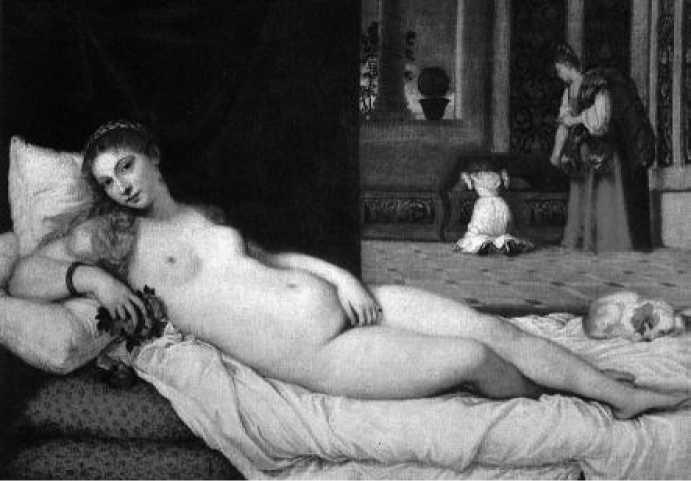 Тициан. Венера Урбинская. Ок. 1538 г.