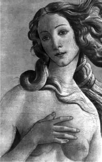 Боттичелли. Рождение Венеры. Фрагмент. 1480-е гг.