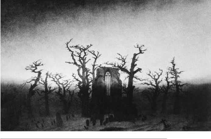 Каспар Давид Фридрих. Монастырь в лесу. 1809-1810 гг.