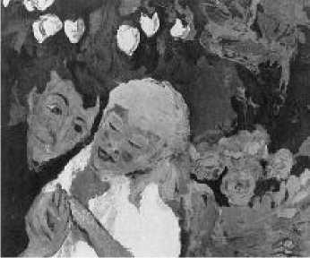 Э. Нольде. В лимонном саду. 1923 г.