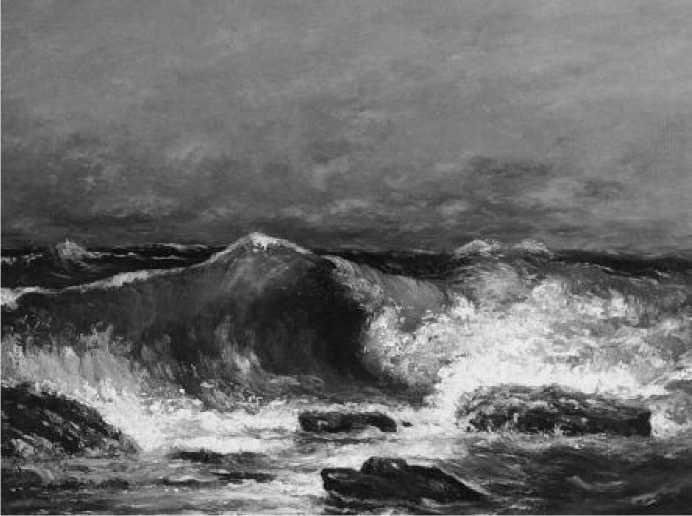 Г. Курбе. Волна. 1870 г.