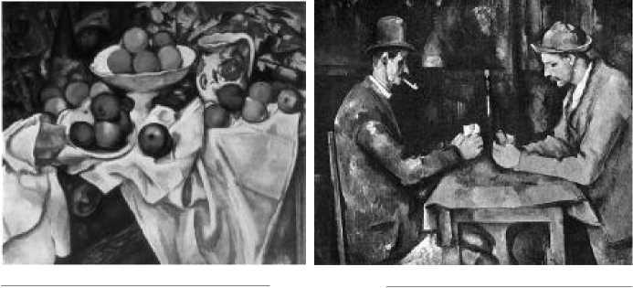 П. Сезанн. Натюрморт с драпировкой. 1898-1899 гг.  П. Сезанн. Игроки в карты. 1890-1892 гг.