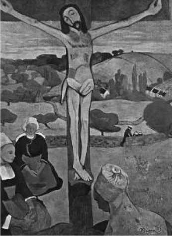 П. Гоген. Желтый Христос. 1889 г.