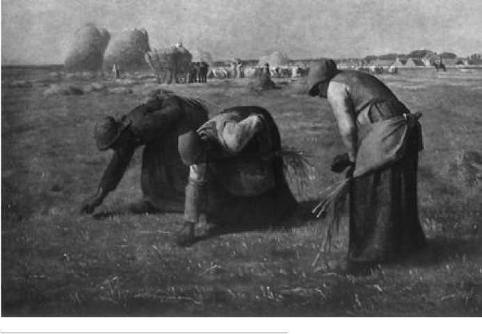 Ж. Ф. Милле. Сборщицы колосьев.1857 г.