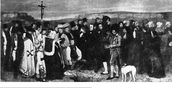 Г. Курбе. Похороны в Орнане. 1849 г.