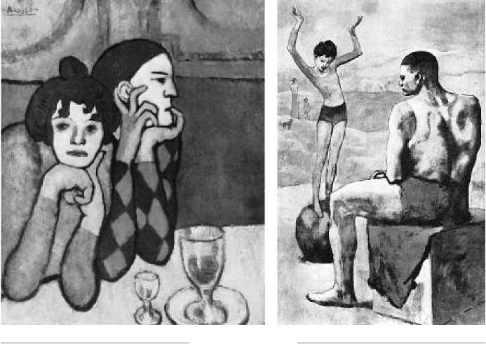 П. Пикассо. Странствующие гимнасты. 1901 г. П. Пикассо. Девочка на шаре. 1905 г.
