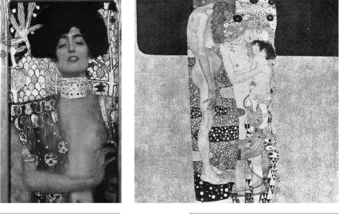 Г. Климт. Юдифь. 1901 г.  Г. Климт. Три возраста. 1908 г.