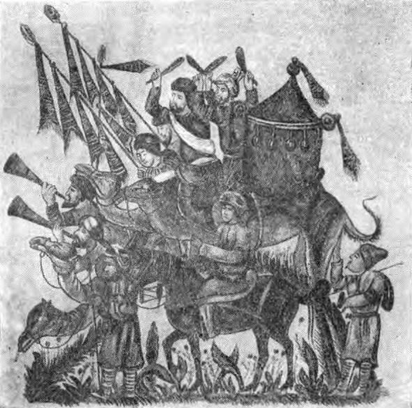 Рис. 124. Сарацины в походе.