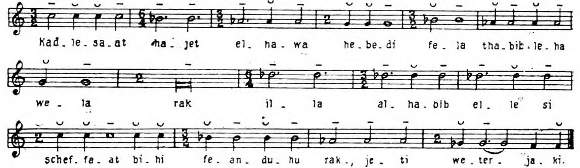 Древнеарабский напев Абдолкадира