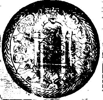 Рис. 126. Царь на тахте среди слуг и музыкантов. Серебряное с позолотой блюдо.