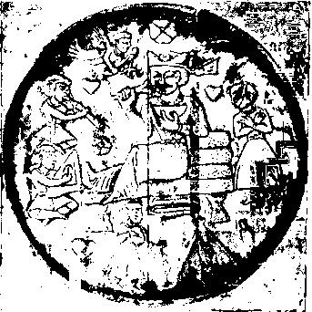Рис. 127. Царь сидит на ковре среди слуг и музыкантов. Серебряная чаша.