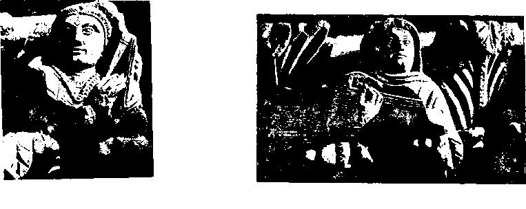 Рис. 128. Деталь каменного фриза из Аиртама (I—II вв. н. э.).  Рис. 129. Деталь каменного фриза из Айртама (I—II вв. н. э.).