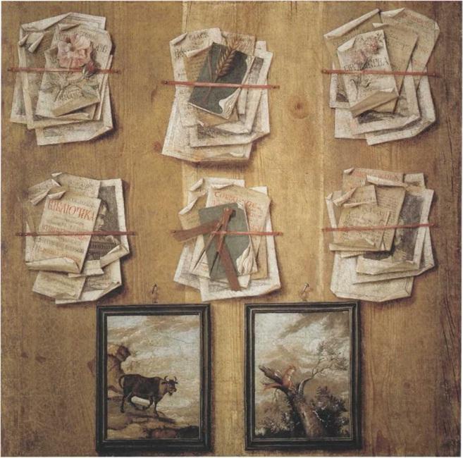 Неизвестный художник. Натюрморт. Листы из книг и картинки. 1783. Холст, масло. 86 х 81,8 см. Государственная Третьяковская галерея