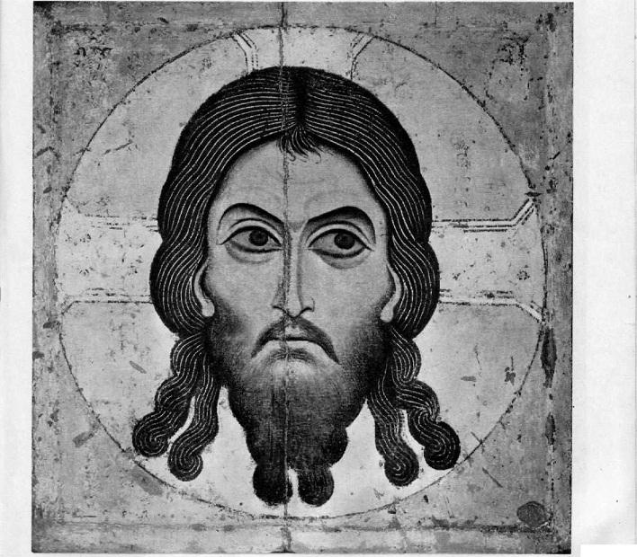 Спас Нерукотворный. Икона. Конец XII в.