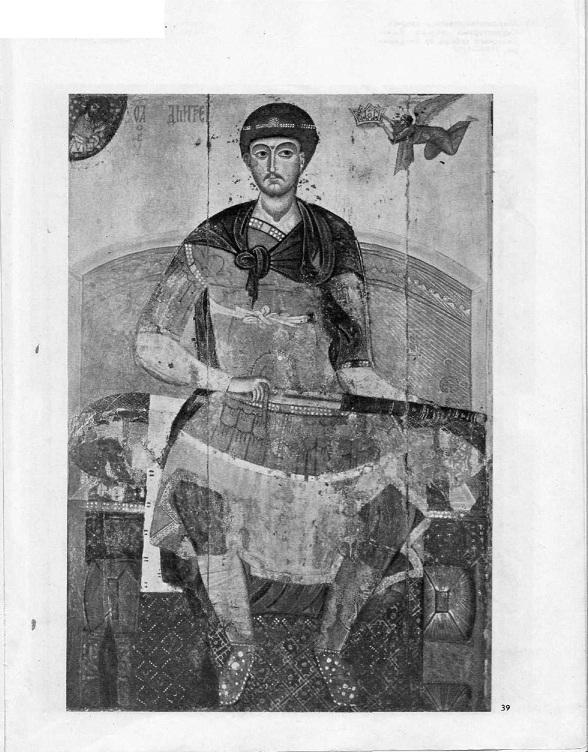 39. Дмитрий Согунский. Икона Конец XII — начало XIII в.