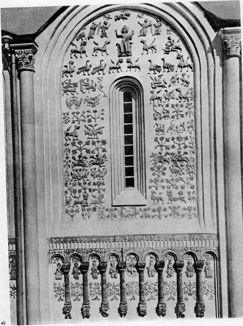 40. Давид-псалмопевец и звери. Скульптурный рельеф. Дмитриевского собора во Владимире. 1194—1197