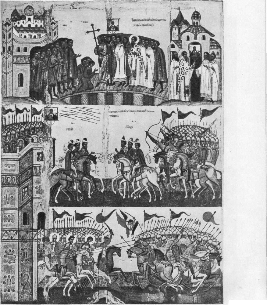 52. Битва суздальцев с новгородцами («Чудо от иконы «Знамение). Икона. Вторая половина XV в.