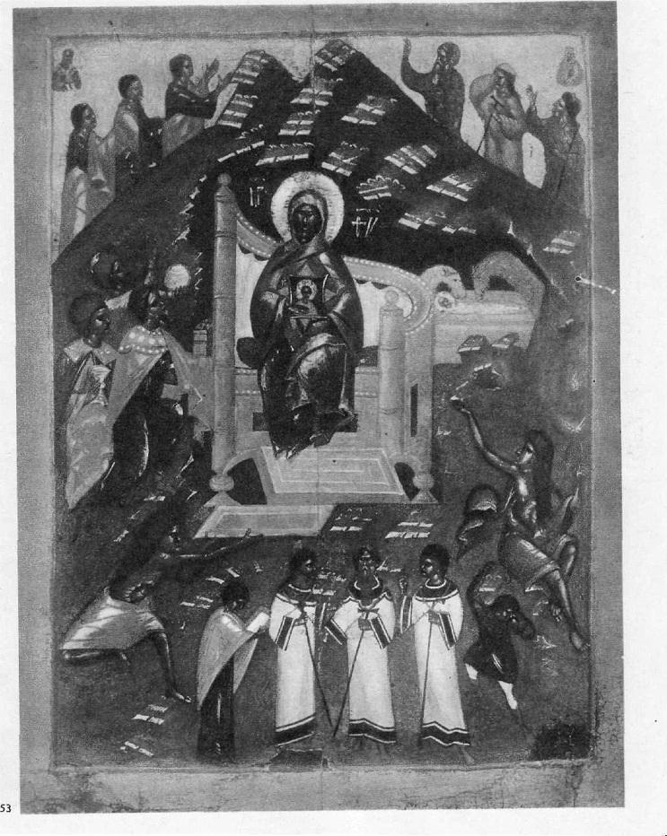 53. Собор Богоматери. Икона. XIV в