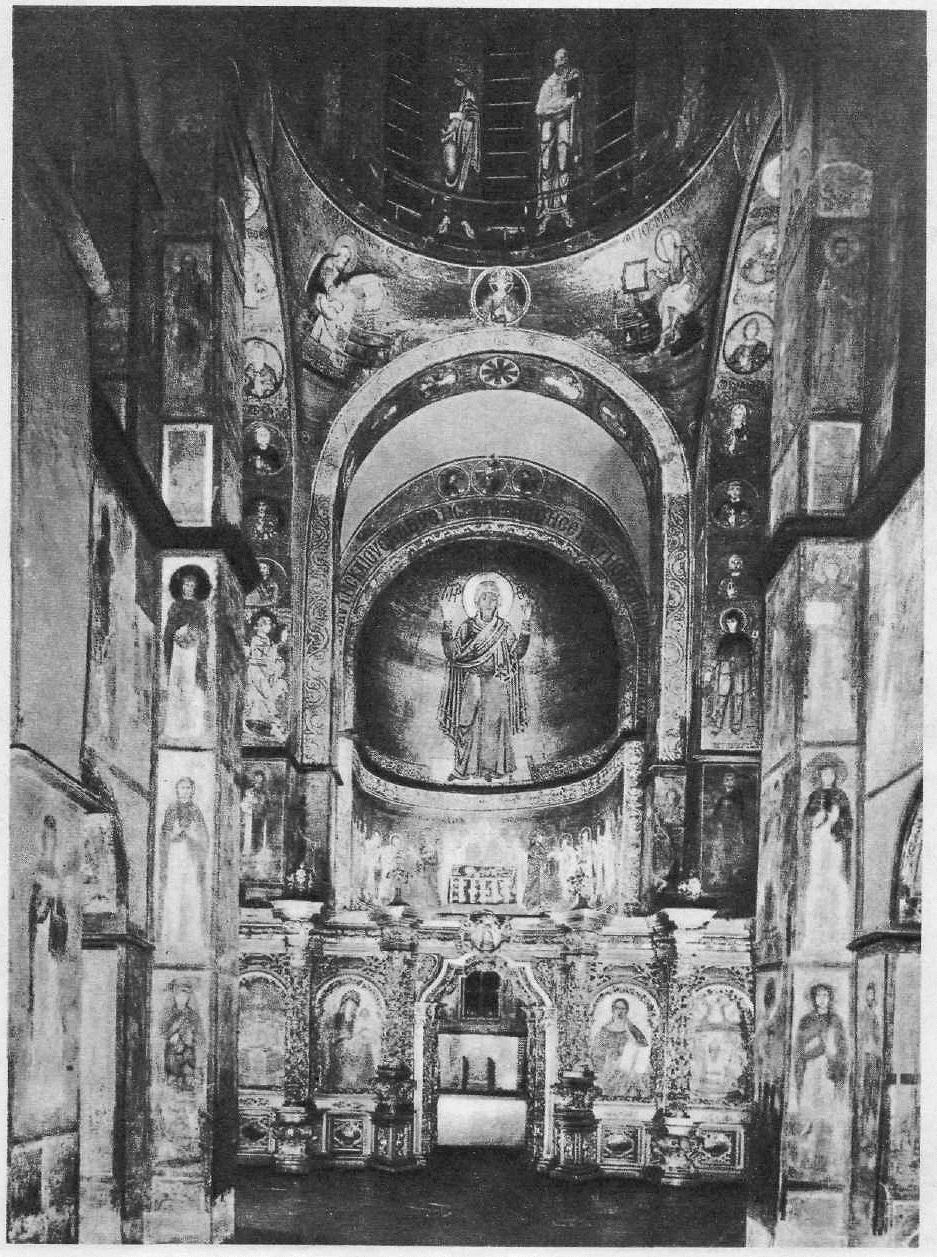 1. Интерьер Софийского собора в Киеве. Первая половина XI в.