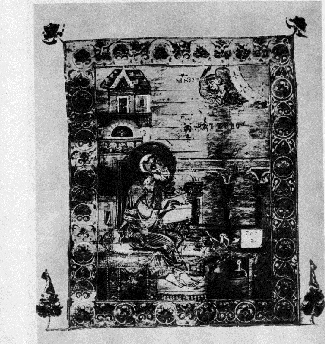 11. Евангелист Марк. Миниатюра. Мстиславово евангелие. 1103— 1117