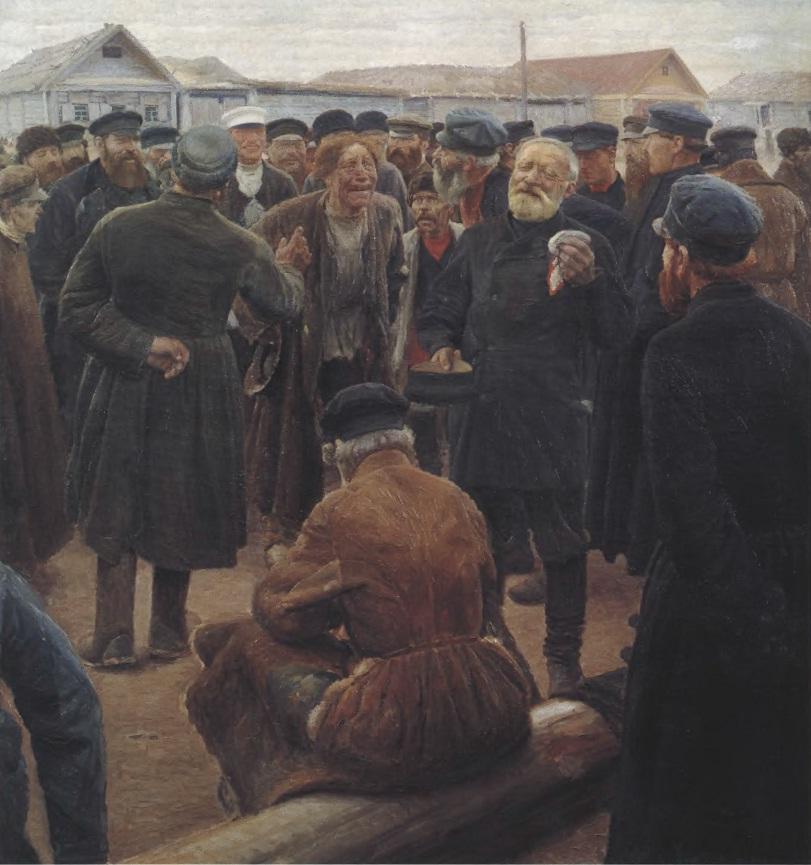 СЕРГЕИ КОРОВИН. На миру. 1893. Холст, масло. 170 х 150 см. Государственная Третьяковская галерея