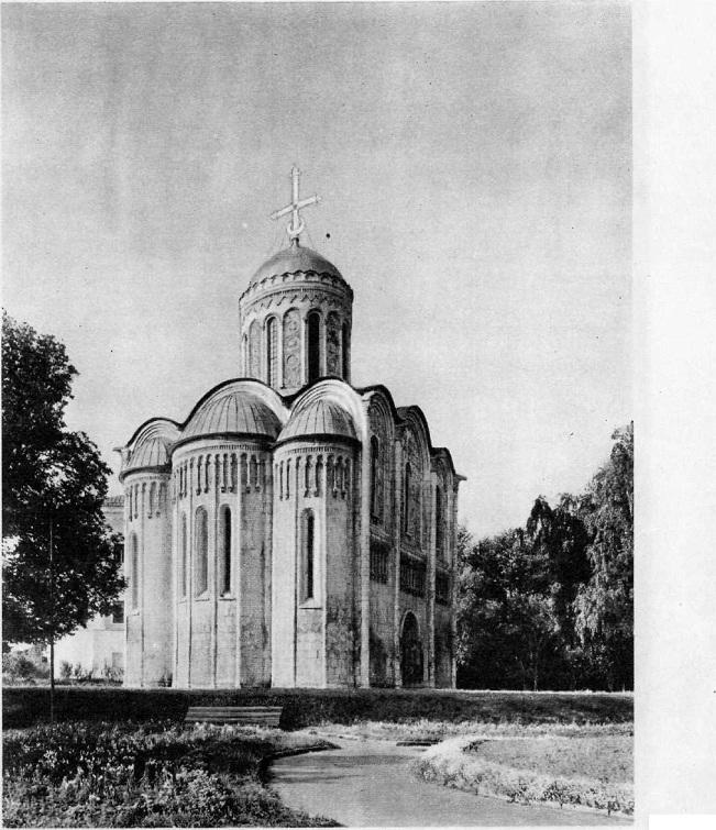 27. Дмитриевский собор во Владимире. 1194—1197